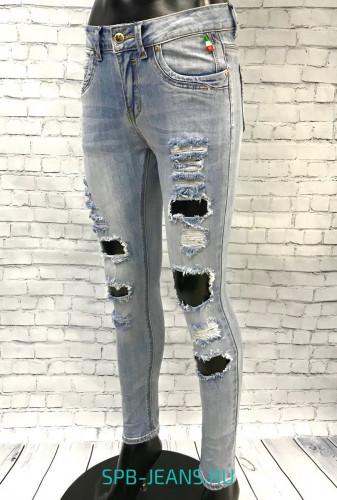 d7eb3416023 Женские рваные джинсы-бойфренды купить в СПб